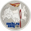 25 рублей Сочи Факел цветная