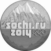 25 рублей Сочи 2014 горы, юбилейная олимпийская монета