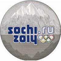 25 рублей Сочи 2014 горы, цветная олимпийская монета